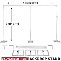 Party Decoration 10x20Ft Wedding Square Wrought Metal Frame Arch Adjustable Backdrop Curtain Stand Flower Yarn Shelf Events DIY