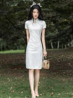 Ethnic Clothing Vintage Beading Mandarin Collar Cheongsams Female Summer Sexy Slim Qipao Traditional Hollow Out Chinese Dress Evening Prom G