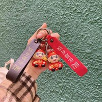 2021 Fashion Keychain Creative lucky doll God of wealth Keychain cute Zhaocai Keyring men's and women's bags Pendant New Year gifts