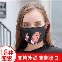 Personnalité, Impression de mode amusante, Section mince Masque Trump, masque solaire noir non jetable.