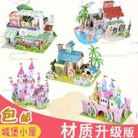Kale HUT 3D Üç Boyutlu Bulmaca DIY Yapma Ev Meclisi Kağıt Model Kız Prenses Çocuk Oyuncak R711730