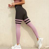 Kadın Yoga Pantolon Nefes Malzeme Kalça Asansör Eşofman Şeftali Yüksek Elastik Dikişsiz Legging Egzersiz için Mükemmel
