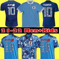 الرجال الاطفال اليابان 2021 تسوباسا لكرة القدم جيرسي Atom 18 19 20 18 الذكرى الرئيسية الرئيسية Kagawa Okazaki Hasebe Football Jerseys Shirss