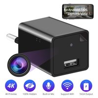 Mini Cameras Wifi Camera 1080P Plug USB Charger Camcorder Video Recorder Wireless Portable Security Power Adapter