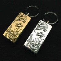 CN(Origin) Type 227 Metal Creative Lighter with Keychain Electric Rechargeable Lighter Novelty Lighter Usb H0909