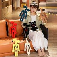 Zappeln Spielzeug Sirene Kopf Gefüllte Tiere Puppe Kawai Sirenehead Anime Plushie Black Gedruckt Cartoon Cat Plüsch Spielzeug für Jungen Geburtstagsgeschenke