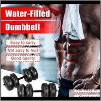 Dumbbells Waterfilled Heavey Weights Adjustable Dumbbell Set Workout Exercise Fitness Equipment For Gym Home Bodybuilding Kvqp0 Uw75S
