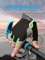 Cushion Decorative Pillow Silicone Anti-slip Anti-sweat Cycling Gloves Men Women Half Finger Breathable Anti- Sports Bike Bicycle Glove