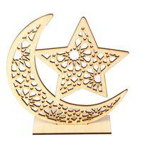 رمضان ديكور خشبي الإسلامية مسلم عيد مبارك المنزل حلية ديي هولو القمر ستار الأغنام حزب الديكور مهرجان الحدث GWF8389