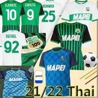 2021 2022 Sassuolo Calcio Soccer Trackys 21/22 Третий дом Лирола Принц Футбольная футболка Матри Серникола