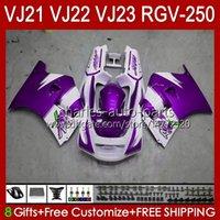Suzuki RGVT RGV 250CC 250 CC 보라색 주식 RGV-250 패널 RVG250 20HC.143 RGVT-250 90 91 92 93 1994 1995 1996 RGV250 SAPC VJ22 1990 1991 1992 1993 94 95 96 페어링