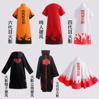 Naruto Coss الملابس النسر كيب شياو منظمة قبعة الملابس الحاضر تأثيري ازياء