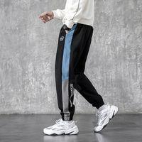 Casual pantolon erkek moda avant-garde zemin ipek pantolon