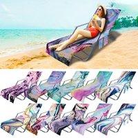 Beach Lounge Chair Cover Towel Summer Cool Bed Garden Sunbath Lazy Lounger Mat 2021 Sun Mate #ZER Outdoor Pads