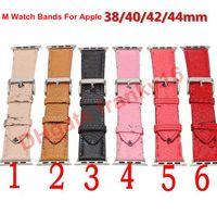 Faixas de relógio de designer para correias de couro da Apple Watchbands 38mm 40mm 42mm 44mm iwatch 1 2 3 4 5 6 com alta qualidade