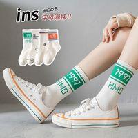 Socks children summer thin 1997 digital stockings fashion personality street sports lovers men's middle tube