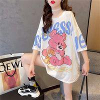 T-shirt صافي الأحمر ins yuxiu قصيرة الأكمام تي شيرت المرأة الصيف النسخة الكورية فضفاض متوسط طول كبير الحجم طالب الجسم الملابس الأزياء