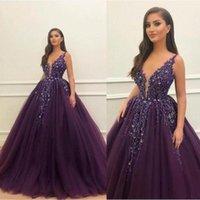 Hermosa púrpura moruera tul brusca princesa vestidos de fiesta bling abalorios apliques encaje espaguetis correa formal vestido de noche vestido de fiesta