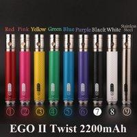 GS EGO II Twist VV Предварительная батарея 2200 мАч 3.3V-4.8V Напряжение Напряжение Регулируемая E Cigarette с зарядным устройством Micro USB
