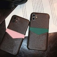 Mobile Luxury Designer Iphone Case مناسب ل 12 Pro Max 11 8 8Plus x جودة عالية ودائم PU الغطاء الخلفي واقية