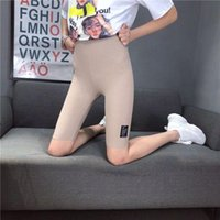 Gym Clothing Summer Running Half Pants Fashion Casual Shorts Women Tight-fitting Exercise Sports Cycling