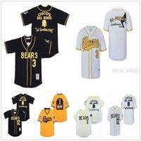Mens The Bad News Bears 영화 Baseball Jerseys 12 Tanner Boyle 3 Kelly 누출 사이즈 S-3XL 쿨베이스 통기성 순수한 면화 스티치 고품질 검정색 흰색 노란색