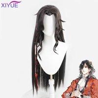 Sentetik Peruk Xiyue Unisex Xie Lian Cosplay Peruk Tian Guan Ci Fu Xielian Bambu Şapka Prop Beyaz Han Anime Erkekler