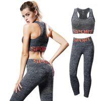 Women Sportswear Yoga Set Fitness Clothing Active Wear Woman Gym Bra Leggings 2 Pcs Sports Suits High Quality Workout Sports Set1