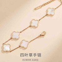 Bangle Armband Luxus Designer925 Silberklee Weibliche Weiße Fritillaria Rot Achat plattiert 18 Karat Roségold