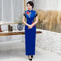Ethnic Clothing Satin Chinese Evening Party Dress Gown Novelty Sexy Women Spring Slim Qipao Vintage Button Cheongsam High Split Vestidos