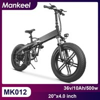 Mankeel 500W 36V electric bicycle 20 inch 4.0 Ebike Fat tire Mountain bike aluminum alloy lithium battery 7 speed 40-50km