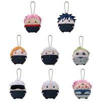 Keychains 10cm Fashion Animation Jujutsu Kaisen Plush Toy Knapsack Pendant Gojo Satoru Key Chain Lovely Gift For A Friend