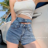 Women's Jeans 2021 Fashion Brand Clothing Summer High Waist Thin Hollow Out Korean Version Slim Cowboy Shorts Women