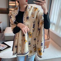 Imitation cashmere scarf women's winter 2021 new jacquard thickened warm and elegant national style air conditioning room shawl JQSR