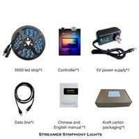 Вентиляторы Охлаждения синхронизации RGB фоновый свет для компьютера / телевизора экран экрана AmbiLight, смарт-светодиодная полоска атмосфера Ambibox Control, PC Gamer MOD