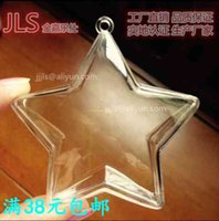 Factory Outlet Party decoration Over 38 yuan Multi Size five pointed star PS transparent plastic candy packaging box happy DIY