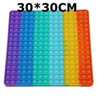 30 * 30cm! Big Rainbow empurrão It Fidget Empurre Brinquedos Bubble Favor Colorido Stress Reliever Sensory Silicone Brinquedos Crianças Adultos no Revestimento Rápido