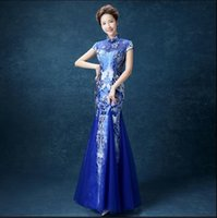 Traditional Chinese Cheongsam Long Dress Qipao Oriental Style Wedding Ethnic Clothing