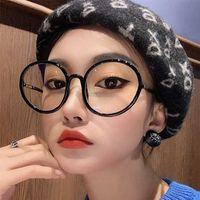 كبيرة الحجم جولة قراءة النظارات الرجعية الرجال تتجه المنتجات 2021 المرأة الضوء الأزرق حظر النظارات الزخرفية واضح الأزياء نظارات شمسية