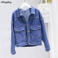Women's Jackets Women Basic Denim Solid Single Breasted Turn-down Collar Thin BF Loose Casual Korean Style Stylish Chic Simple Vintage