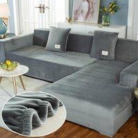 أريكة أفخم يغطي كرسي طويل لغرفة المعيشة المخملية ركن كرسي كرسي مرونة الأريكة