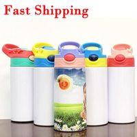 12oz 승화 머그잔 스트레이트 sippy 컵 빈 DIY 물병 스테인레스 스틸 램프 텀블러 짚 뚜껑 야외 휴대용 컵
