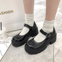designer Japanese style women's uniform shoe increased thick sole Mary Jane high-heeled retro single British small leather shoes women