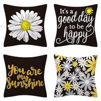 summer pillow case Nordic style grey yellow daisy hug pillowcases cross-border sofa backrest cases short plush cushion cover OWE8660