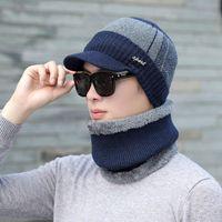 Beanies Est Winter Hats For Men Skullies Beanie Hat Cap Women Wool Scarf Caps Set Balaclava Mask Gorras Bonnet Knitted