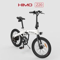 [EU IN STOCK] HIMO Z20 Kick Scooters Folding Electric Moped Bike Ebike 250W Motor 20 Inch Grey White 36V 10Ah Electrical Bicycle