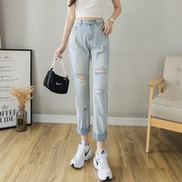 Women's Jeans Casual With Ripped Holes Women Thin Torn Edges Loose Nine-point Harem Pants 2021 Summer Korean Fashion Clothing