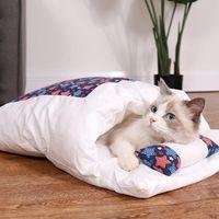 Haustier Hund Katze Rest Blanket Matte Welpen Fleece Weiche Warme Schlaf Bett Kissen Höhle Schlafsack Nest Haus Carrier, Kisten Häuser