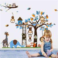 만화 동물 나무 스티커 올빼미 원숭이 기린 어린이 방 홈 벽에 대 한 Christma 장식 데칼 아이들