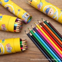 0NzC creative painting pens barrel brush pencil 12 24 36 color 48 color lead set student drawing pencil
